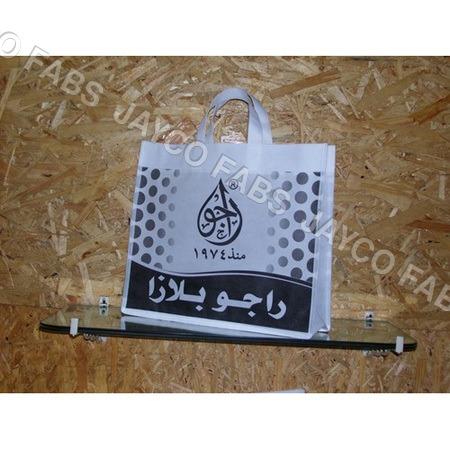Printed Non Woven Shopping Bag