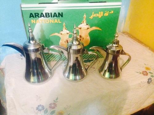 Dallah Coffee Pot