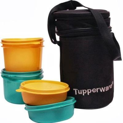 084365643604 Tupperware Lunch Box - Dealers