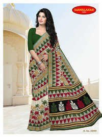 Sarees Designing Collection