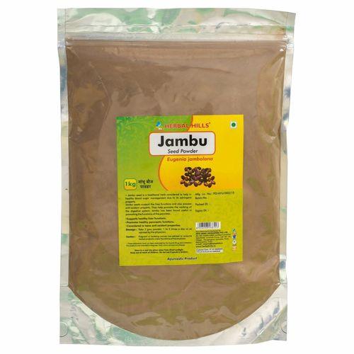 Ayurvedic Jambubeej Powder 1kg for Blood Sugar management Diabetes Cure