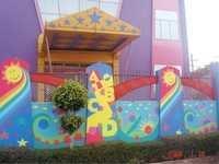 School Modern Art Front Wall Painting