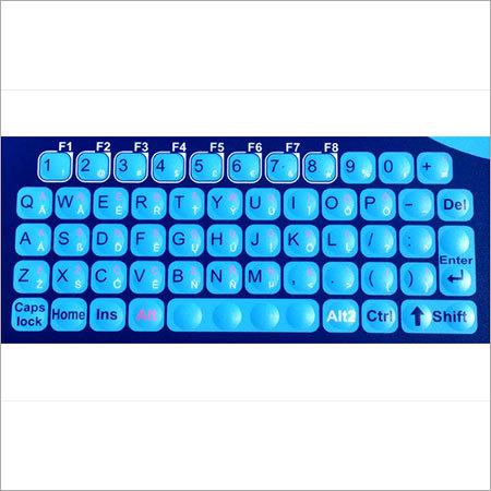 Embossed Keypads & Overlays
