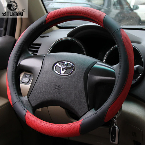 Leather Grip Steering Cover