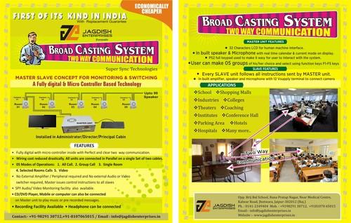 Broadcasting System
