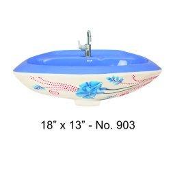 18 X 13 Wash Basin