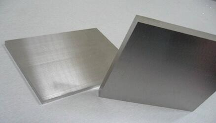 Tungsten Alloy Radiotherapy Shield