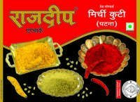 Red Mirchi Powder