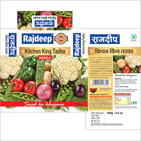Kitchen King Tadka