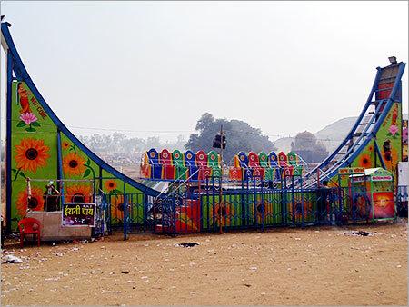 Dragon Train Amusement Park