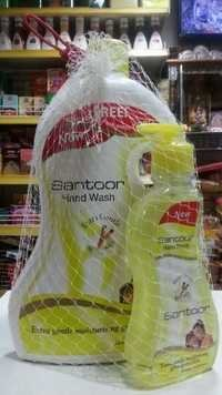 Packaging Net Mesh