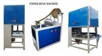 USED 100 DAYS PAPER PLATE OR DONA PATTEL MAKING MACHINE IMMEDIATELY SELLING IN PUNE