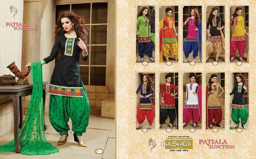 Patiala Salwar Suits Wholesale Rate