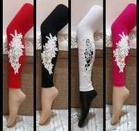 Ladies Fancy Leggings
