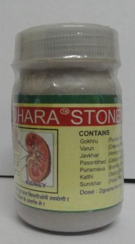 Narad Stonex Powder