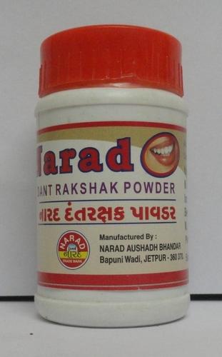 Narad Dant Rankshak Powder