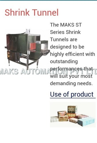 Shrink Tunnel Machine