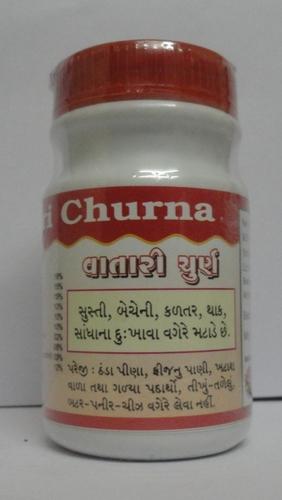 Churna