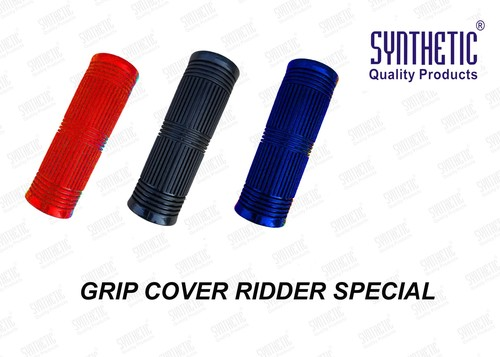 SCOOTOR GRIP COVER
