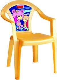 Sunny Baby Chair - FP