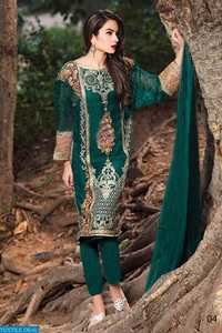 MOTIFZ Georgette Embroidery Suits