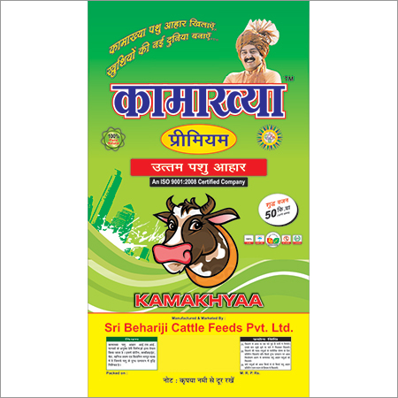 Goverdhan Super Cattle Feed