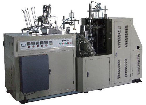NEW LAUNCHED PAPER CUP FORMING MACHINE