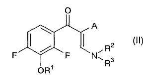 (1R,2S)-2-Fluorocyclopropylamine tosylate