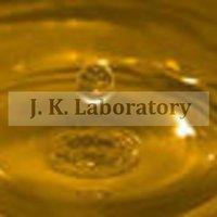 Marine Testing Laboratory
