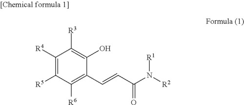 (1S)-4,5-dimethoxy-1-aminomethyl-benzocyclobutane