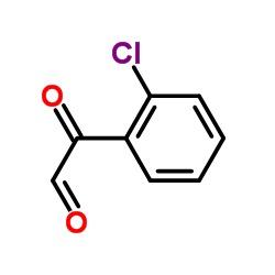 (2-Chlorophenyl)Acetaldehyde