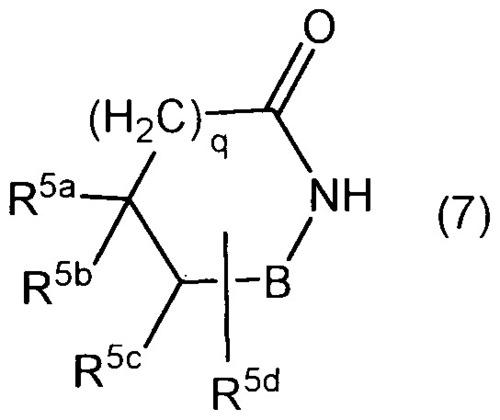 (3aR,7aR)-4'-(1,2-Benzisothiazol-3-yl)octahydrospi