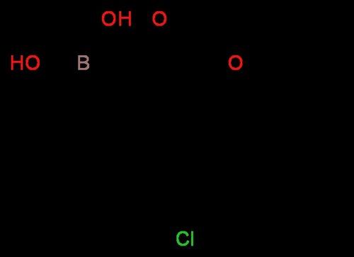 (4-Chloro-2-Ethoxycarbonyl)Benzeneboronic Acid