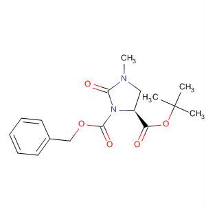 (5S)-2-Oxo-1,5-imidazolidinedicarboxylic acid 5-(1