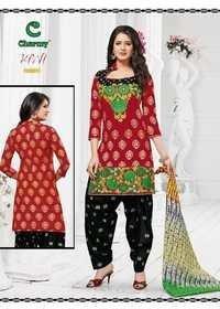 Cotton Salwar Suit Catalogue Jetpur