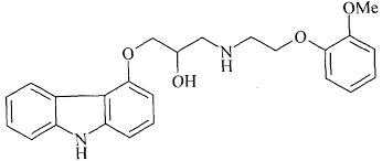 Carvedilol Phosphate