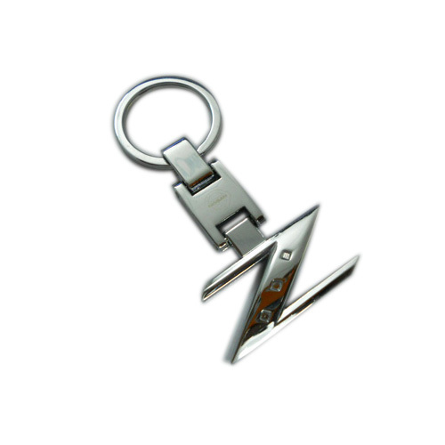 Letter Metal Keychain