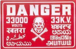 Danger Sign Board Tin Printed