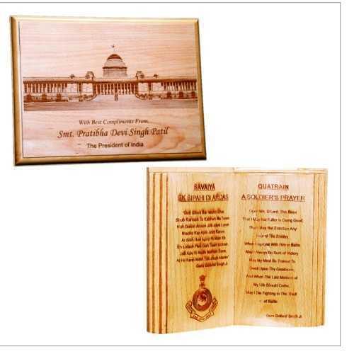 Engraved Award Plaque