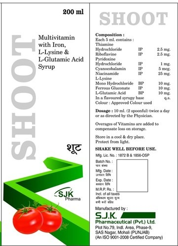 L Glutamic Acid Syrup