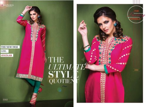 Online Salwar Suits Jetpur
