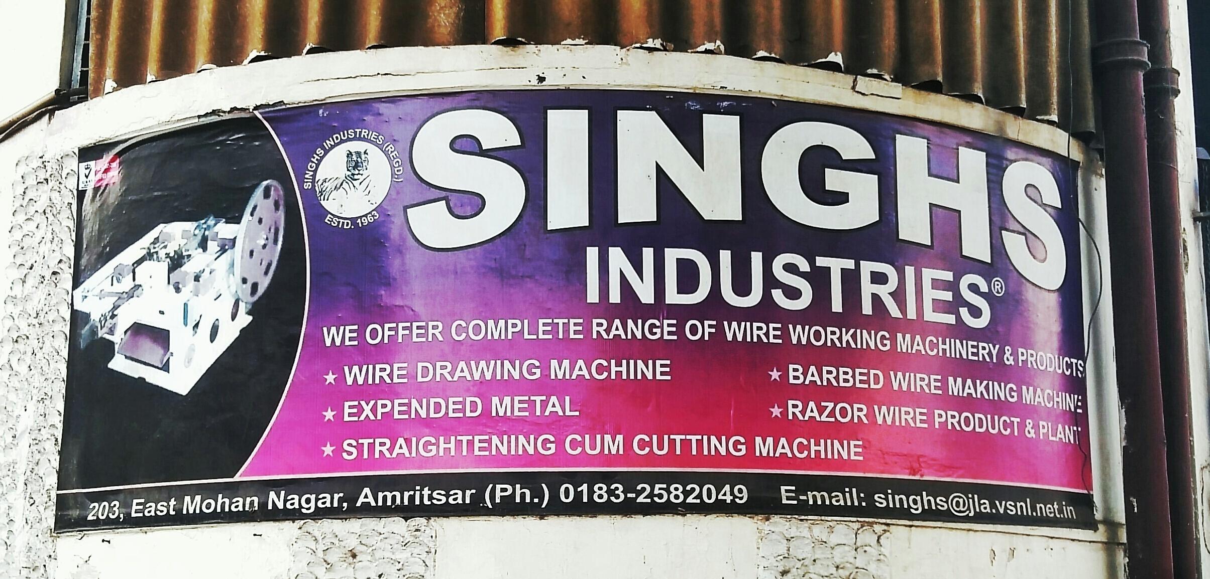Wire Nail Machine