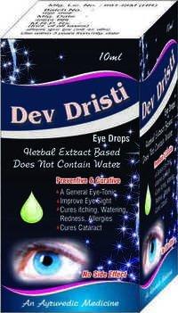 Dev Drishti