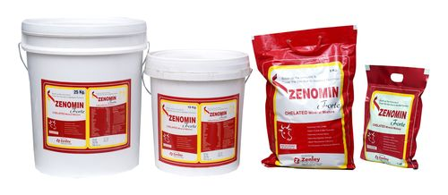 Veterinary Zenomin Gold Suspension