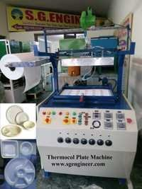 THERMOCOL GLASS/CUP/THALI MAKING MACHINE