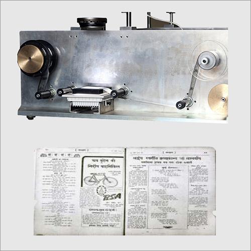 Micro Film Digitizer