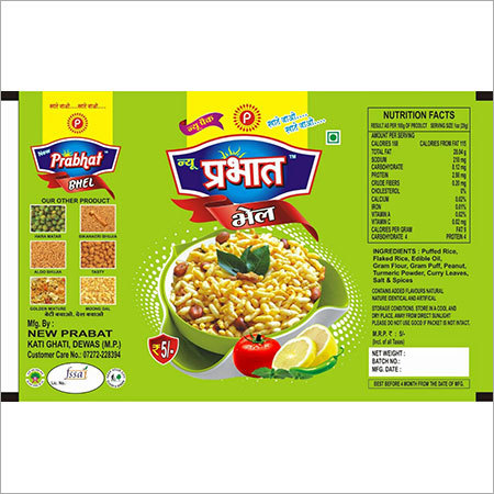 Indian Mixture Snack
