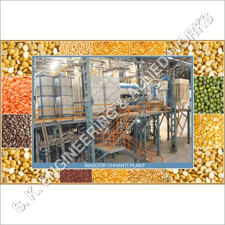 Yellow Masoor Dal Mill Plant