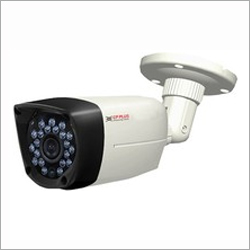 Infrared CCTV Cameras