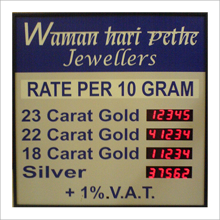 Gold Silver Rate Display Board